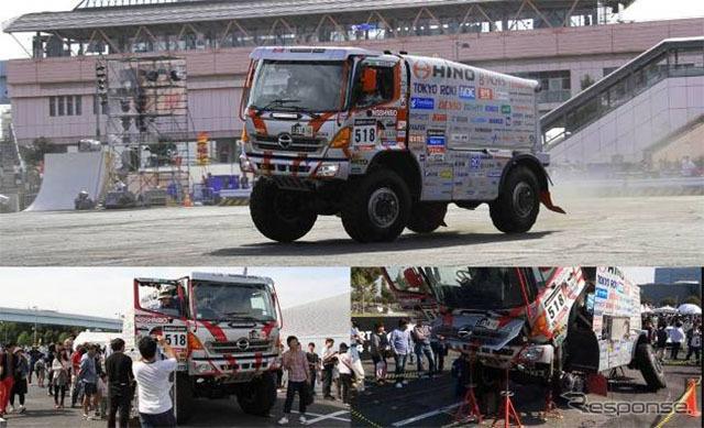 Hino Ranger Dakar rally race car