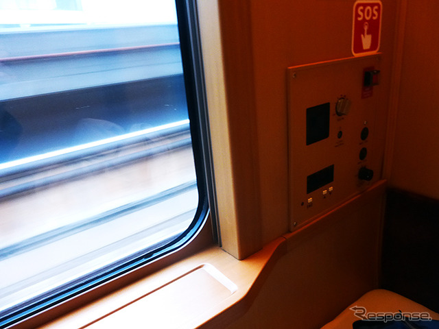 """In the people who missed the final of Tokaido Shinkansen from Shin-Osaka to Tokyo head on the overnight sleeper train and bus also offers a """"飛bi乗ri"""" ' week 2 ~ has three ' 'number of people each month """"that"""