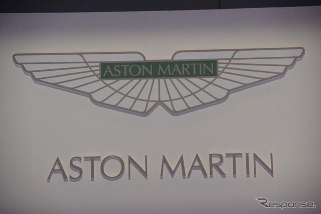 Aston Martin, first landing in Kyushu. Fukuoka growing demand for luxury vehicles in the showroom