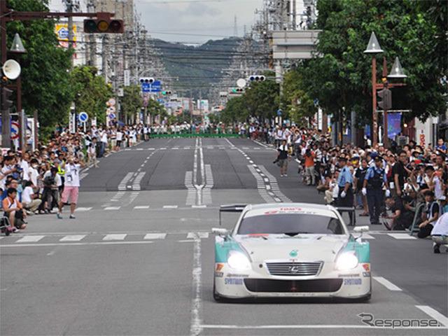Okazaki Grand Prix (last appearance)
