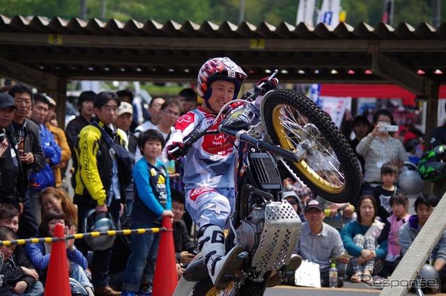 Honda motoharu player demo run