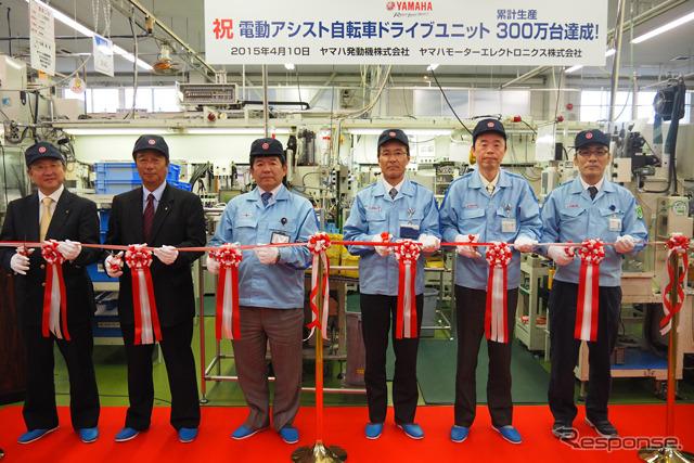 Bicicleta eléctrica asistida por unidad unidad producción total 3 millones-ceremonia