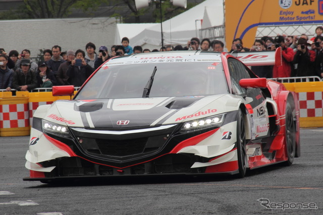 The Honda NSX Concept-GT first introduced in Motor Sport Japan