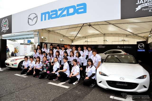 Unveiling of the Mazda women in motor sport project 2015 members (last 15)