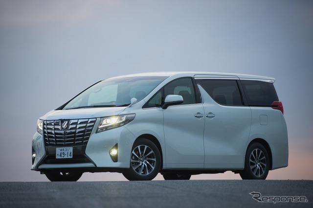 丰田汽车改装豪华面包车星宿一因为在 2002 年出现的第一个模型,这个