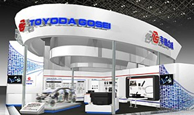 Toyota synthetic booth image