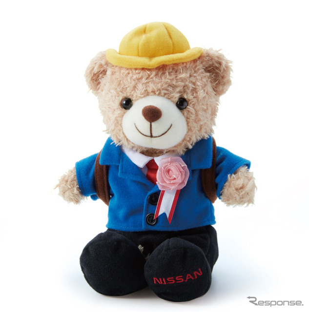 NISSAN bear (matriculation)