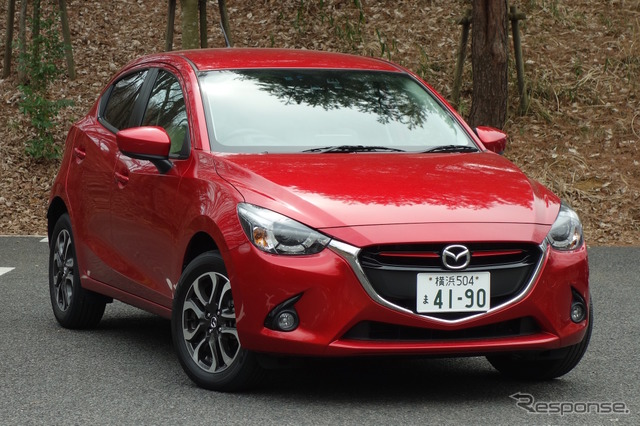 Mazda Demio XD Touring L Package (4 x 4)