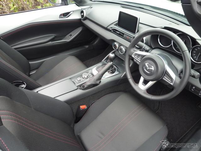 Mazda Roadster new