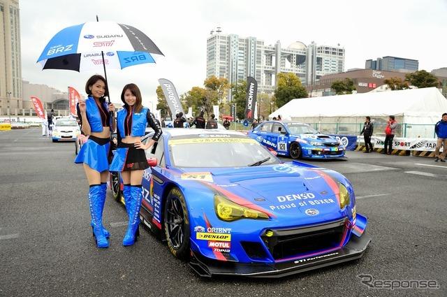 Last by 2015 Festival in Odaiba