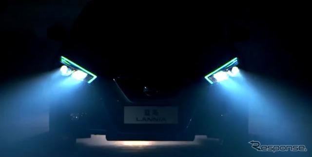 Nissan Rania notice image