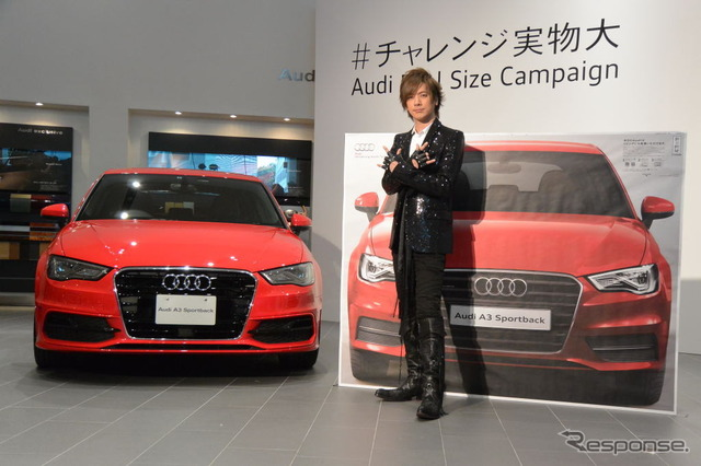 DAIGO appeared in the Audi A3 full-sized advertising Guinness certification event