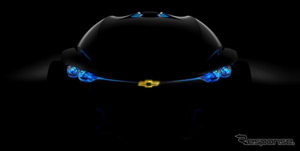 Chevrolet FNR notice image