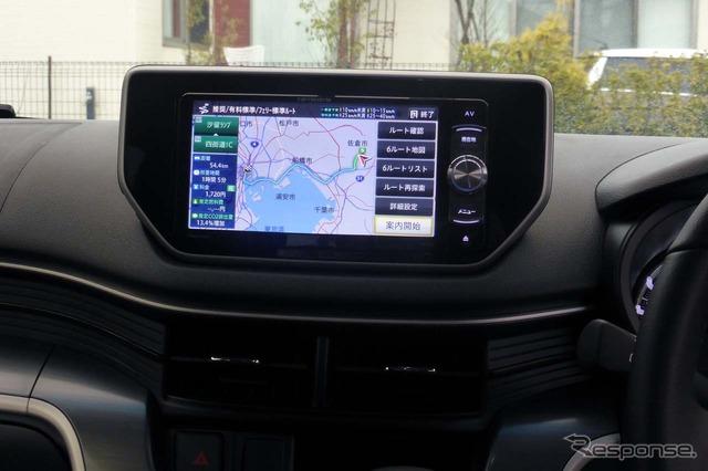 "New move with Carrozzeria ""easy navigation"" AVIC-RW09"