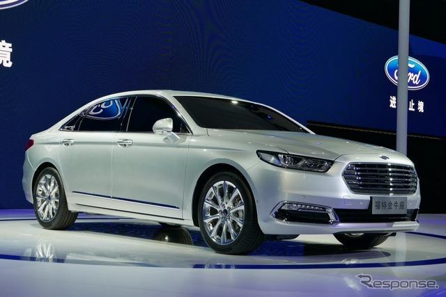 New model Ford Taurus (Shanghai motor show 15)