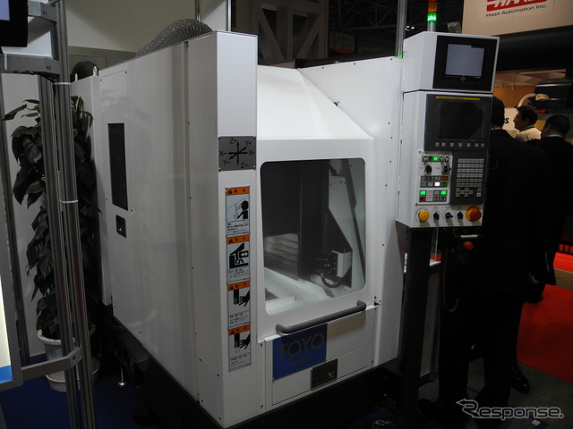 Machine tools developed by Toyo advanced technologies 'TVM-10-CH'