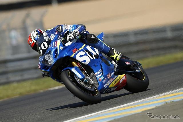 Vincent, Philip (Suzuki)