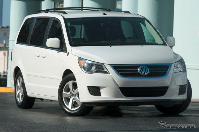 VW ルータン