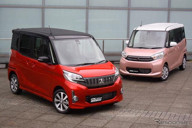 Mitsubishi eK space custom (left) and eK space (right)