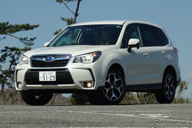 Subaru Forester S-Limited