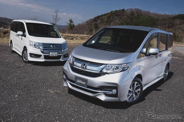 Honda step wagon new and old