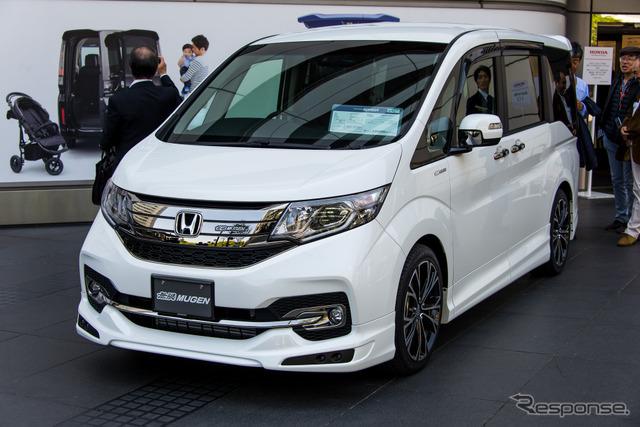 Honda new step wagon infinite supplies suspension