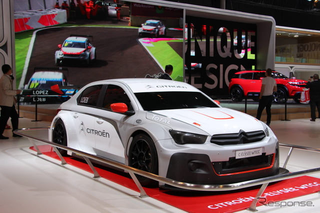 Citroën booth (Shanghai motor show 15)