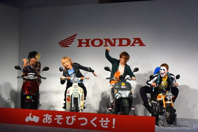 Honda moped new commercial presentation of Golden bomber