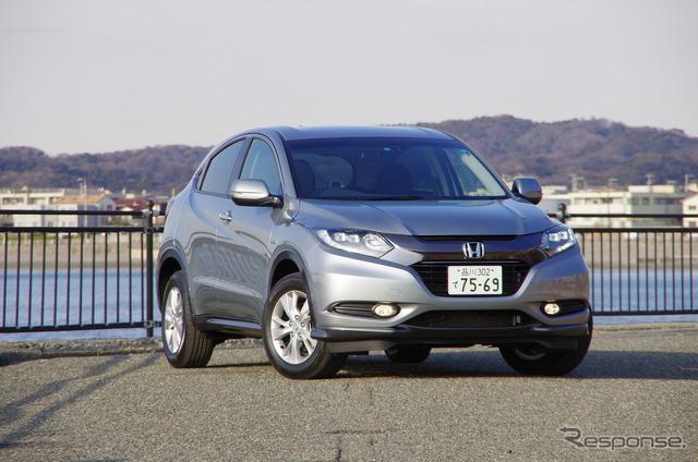 Honda Vesel