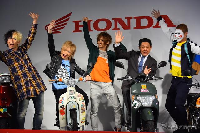 Honda moped new commercial presentation