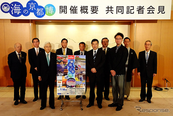 """Sea Kyoto Expo"" held overview joint press conference was held at 4/23 in Kyoto Prefectural citizens Hall From left, front row sea Kyoto tourism promotion Council Chairman Mr. Yasuo Kaibara, Governor of Kyoto Prefecture, Yamada Keiji, opening event script"