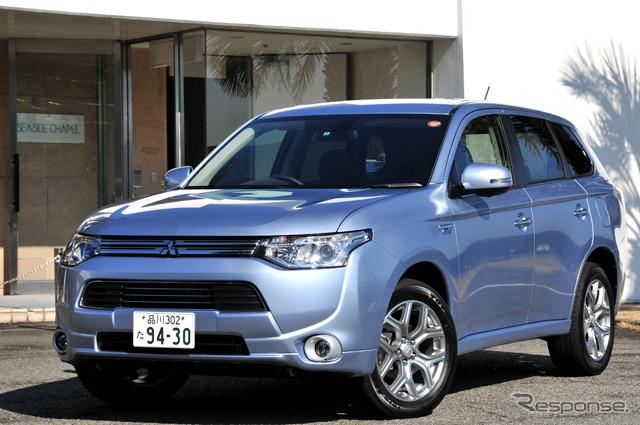 Mitsubishi Outlander PHEV (reference image)