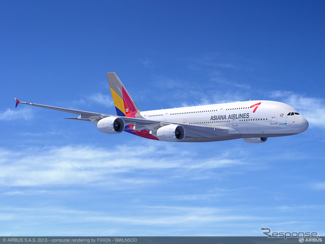 Asiana Airlines (the reference image)