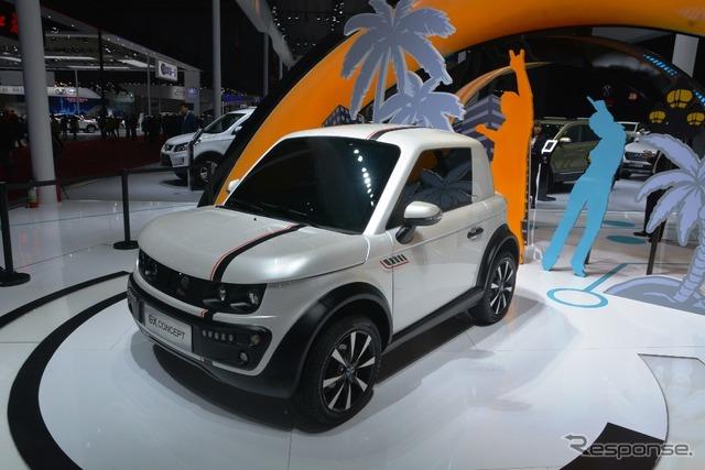 BAIC EX concepto (salón del automóvil de Shanghai 15)