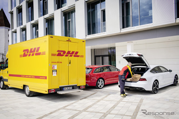 Audi connect easy delivery, DHL to deliver Amazon products to Audi car trunk