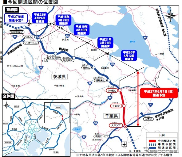 Area Central Road, Kanzaki IC ~ JCT, Daiei into the opening of