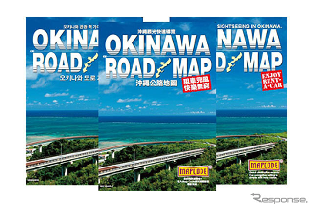 For car rental Okinawa roadmap version / Chinese version / Korea language English
