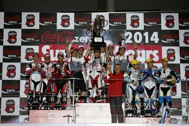 Suzuka 8 hours endurance road race (2014)