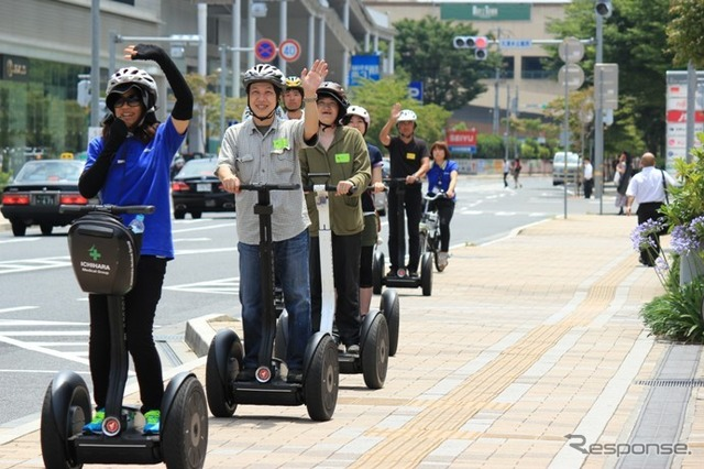 Segway (the reference image)
