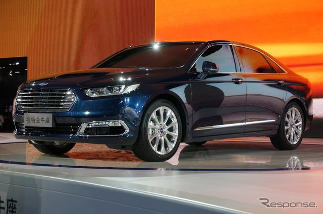 Ford Taurus (Shanghai motor show 15)