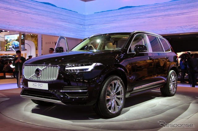 Volvo XC90 Excellence (Shanghai motor show 15)
