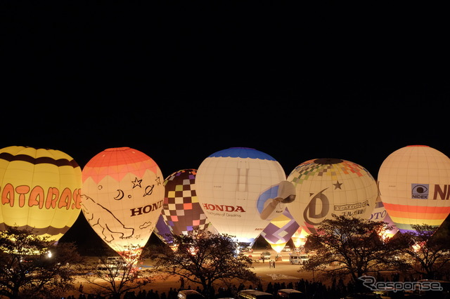 2014 Hot Air Balloon Honda Grand Prix 2nd batch