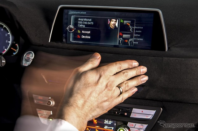 The next-generation BMW 7 series gesture control
