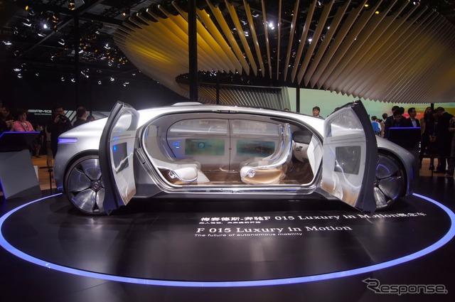 Mercedes-Benz F 015 luxury (Shanghai motor show 15)