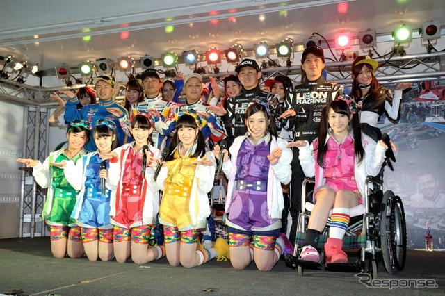 """Team shachihoko"" mini live appearance"
