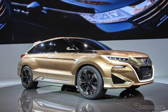 Honda concept D (Shanghai motor show 15)