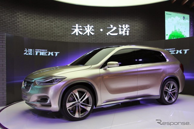 Brilliance China Automotive Holdings Ltd., nuo concept next (Shanghai motor show 15)