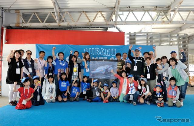 Subaru Active Square - Super GT Parents & Children Race-Viewing Tour
