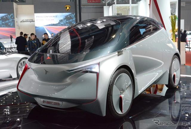 NEO concept (Shanghai motor show 15)