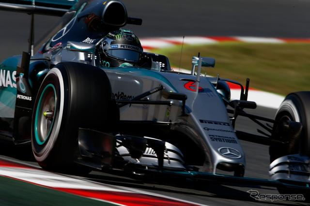 Spain GP pole position for Nico Rosberg